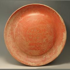 Large Decorated Roman North African Red Ware Dish